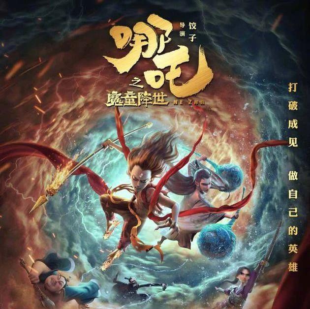 上海电影院要开了!首批205家影院28日起有序复市 《哪吒之魔童降世》《流浪地球》等第一批放映