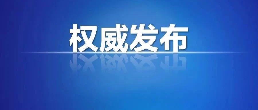 陕西省人民代表大会常务委员会关于加强检察公益诉讼工作的决定
