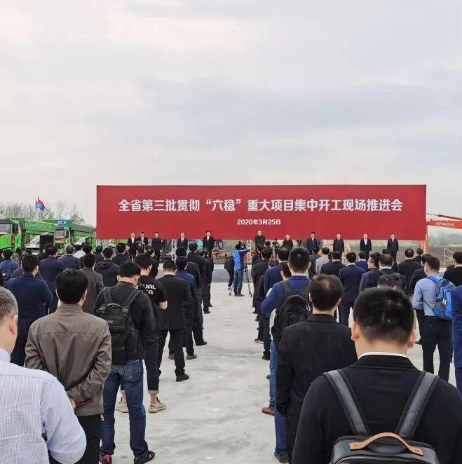 欧菲光舒城135亿元AMOLED柔性显示触控模组及5G智能终端项目开工