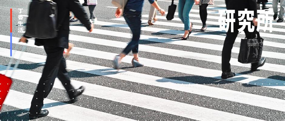 4 个走路减肥的技巧,边走边瘦不是梦