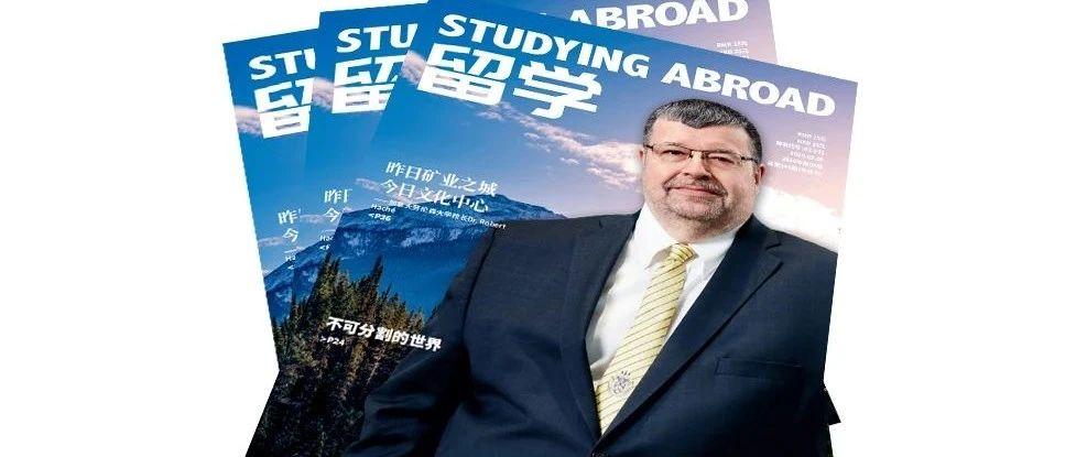 我从这所大学看到加拿大精神的缩影 | 3月新刊速递