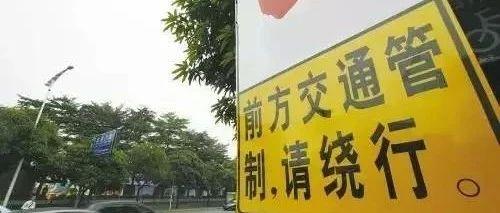 九江快速路五里高架桥改造,部分道路车辆限行,请绕行!