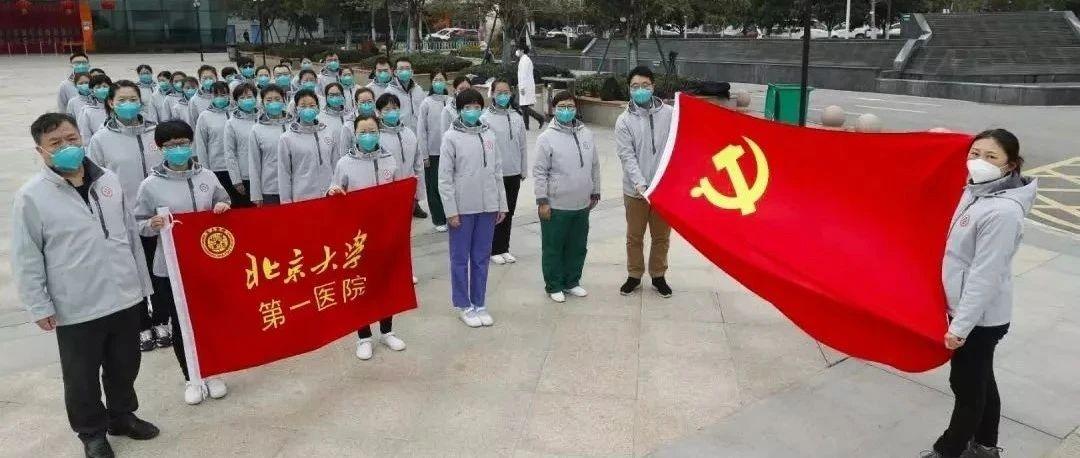 """战疫院长访谈录 北京大学第一医院院长刘新民:""""我们真的是来拼命的"""""""