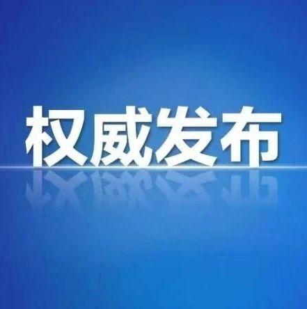 重磅!贵阳市高中阶段学校考试招生制度综合改革配套文件发布