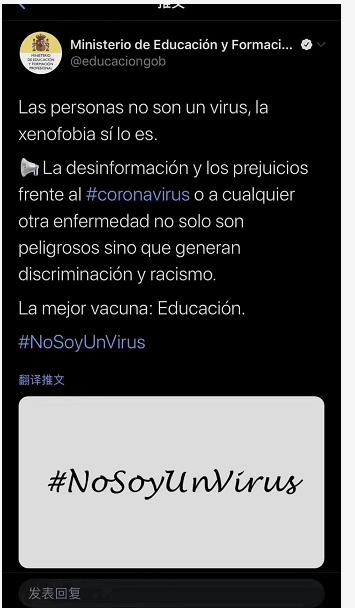 新型肺炎最好的疫苗:国民教育!