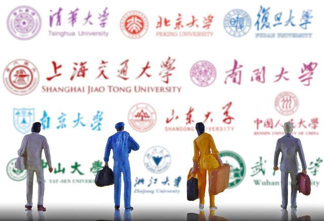 2020中国31所副部级大学排名,北大第1,天大武大并列第10