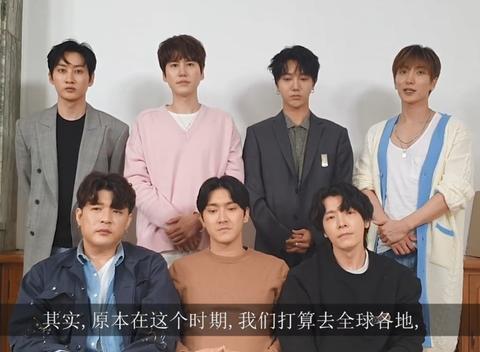 Super Junior全球公演宣布延期:粉丝安全更重要