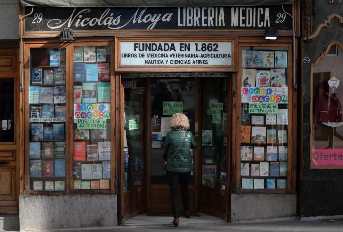 聊聊马德里最古老书店的兴衰~