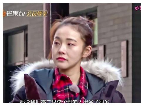 《我家那闺女》张佳宁回大学,说出中戏毕业后同班同学的真实去向