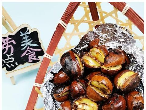 糖炒栗子别再买了,自己在家就能做,烤箱4步搞定,又香又甜