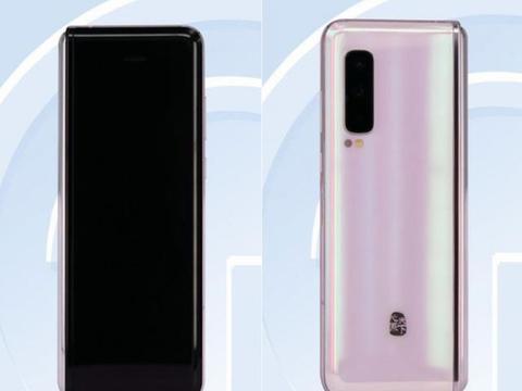 同为折叠屏手机,三星 W20与华为Mate X 有何不同?