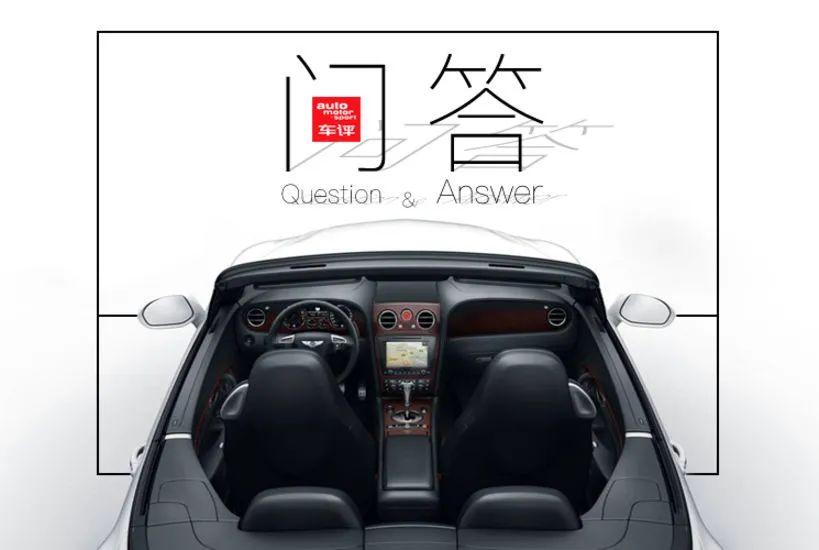 传祺GM6和大通G50选哪个好?