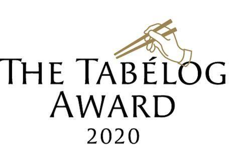 """日版""""大众点评""""揭晓年度榜单,2020 年 Tabelog 奖选出 624"""