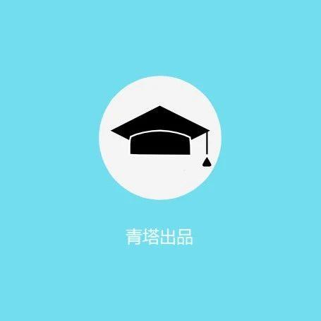 """合肥学院毕业生今年能否拿到""""合肥大学""""毕业证?官方答复"""