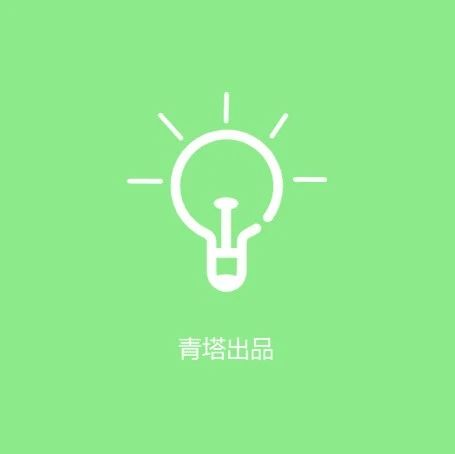 山西:全省高校本硕博毕业年级预计4月10日开学