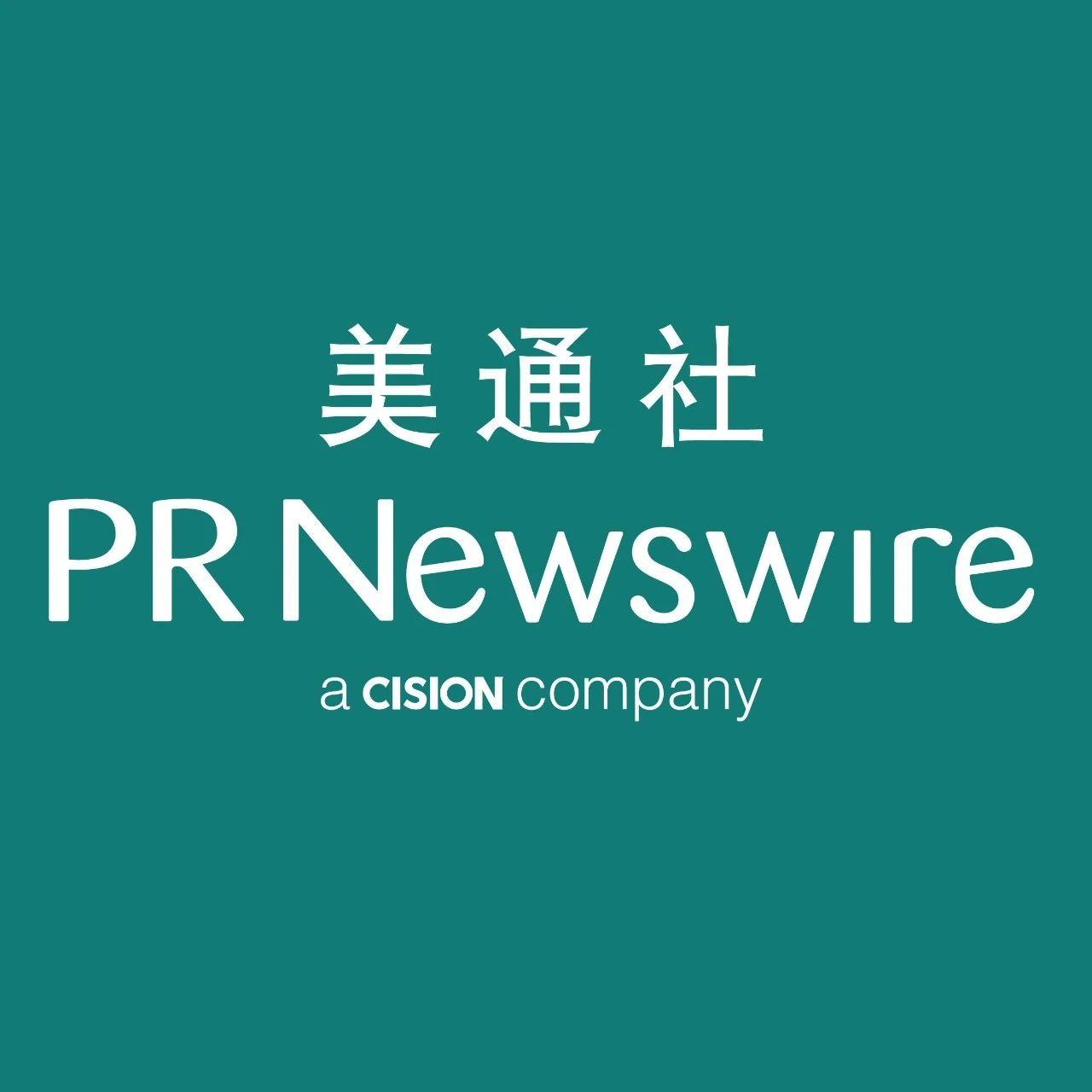 主流汽车品牌大众丰田影响力最高;COSTA正式布局中国即饮咖啡市场 | 美通企业日报