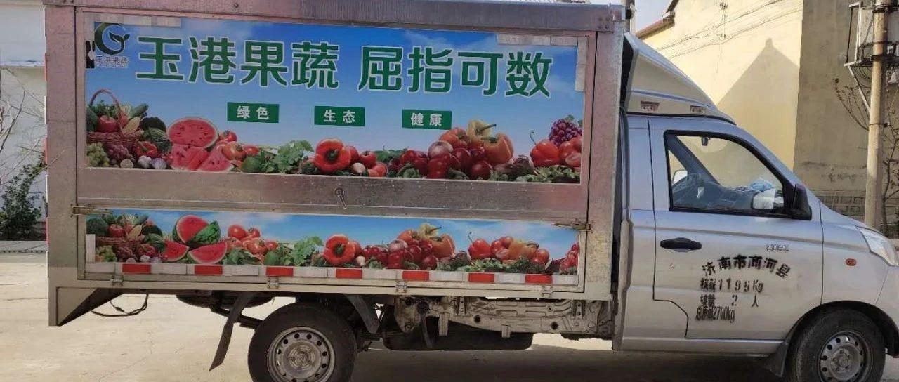 """【阳光政务热线】商河玉皇庙:疫情催生""""品牌经济"""""""