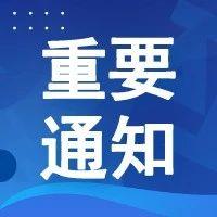 重大调整!中国民航局最新发文:任一国家的航线只能保留1条!