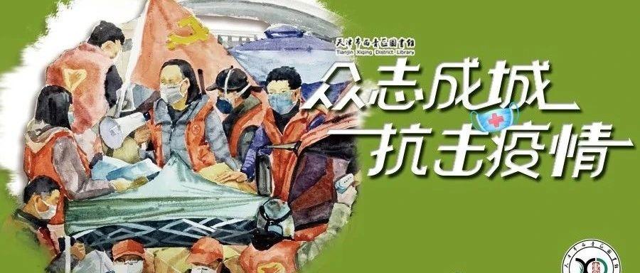 中国在援助物资上写了什么?网友:看到世界诗词大会