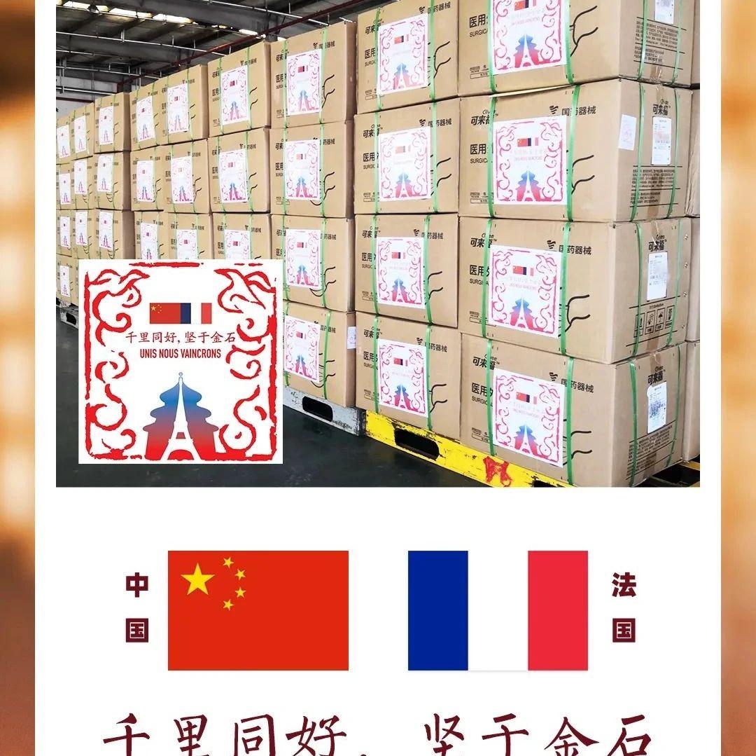 """【全民阅读 文化战""""疫""""】中国在援助物资上写了什么?网友:看到世界诗词大会"""