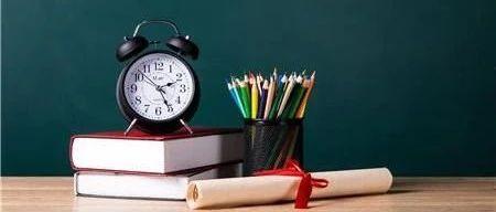 19省市公布开学时间,4月或将迎来开学高峰,这些准备需学生家长提前做!