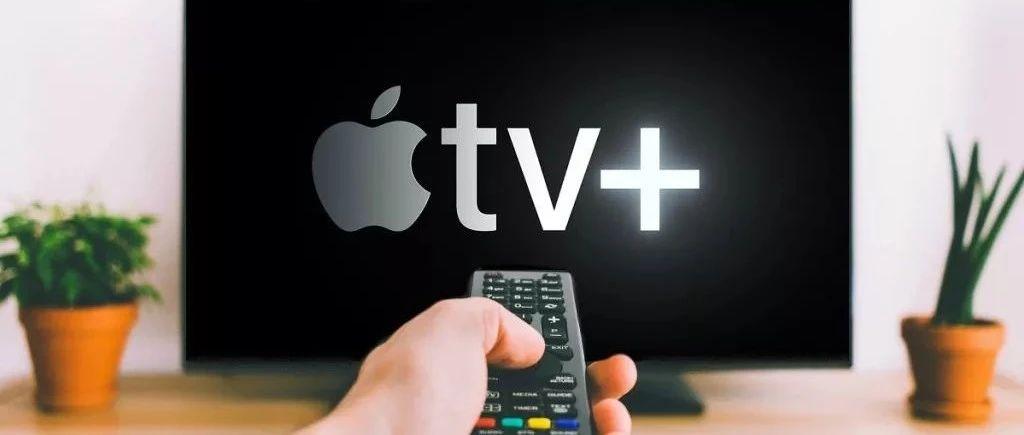 上线5个月无爆款 Apple TV+处境尴尬