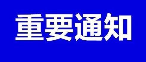 风湿科、内分泌科…阜阳市人民医院北区增设这些门诊!
