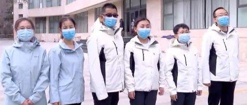 休整日记|探访青海省赴武汉医疗队返宁后休整所在地