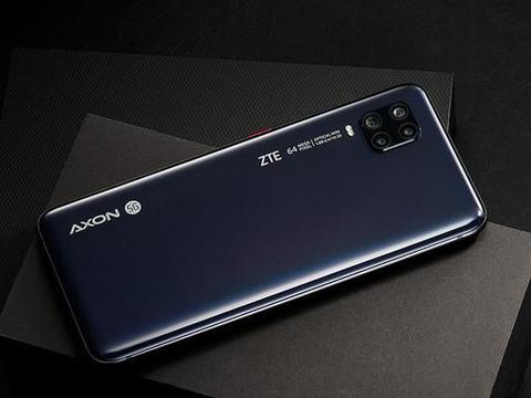 中兴天机AXON11开售:骁龙765G配大电池才168克,2698元贵吗