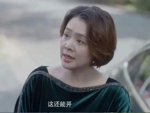 《安家》中的阔太太,嫁给初恋男友生一子,如今41岁不红却很幸福
