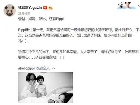 林宥嘉官宣生娃三年抱俩,和邓紫棋分手速成奶爸,当导师赚奶粉钱