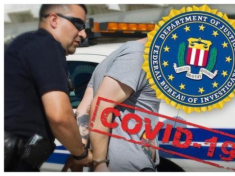 《钢铁侠2》演员被FBI逮捕,涉嫌兜售肺炎假药,最高可判20年