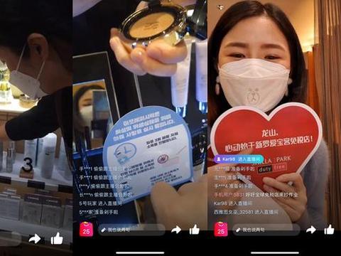 韩国柜姐上考拉海购直播,带剁手党们云逛全球大牌