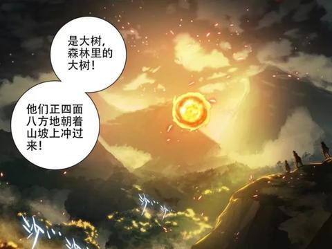 终极斗罗漫画更新:黄粱美梦被打破,竟是万年树妖搞的鬼