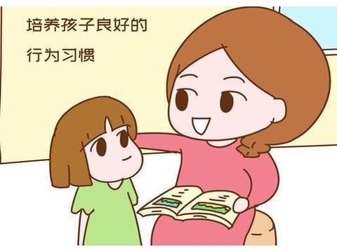 小学老师直言:家长做好这几点,幼升小没问题,这一条常被忽略了