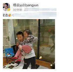 杨云晒儿女照!10岁杨阳洋公主抱妹妹,双胞胎女儿居然身高不一样