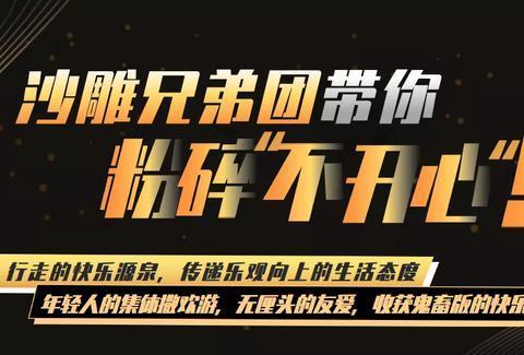《青春环游记2》大换血,仅魏大勋和范丞丞留下,越做越像跑男