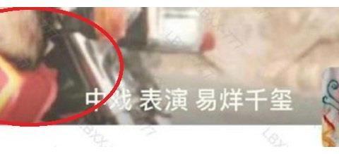 周冬雨方否认与易烊千玺恋情,黄子韬宣传新剧躺枪,发文怒怼!