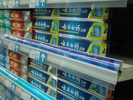 国货之光崛起之路:云南白药牙膏击退外资品牌,市场份额超20%