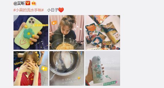 吴昕在家彻底放飞自我,看到她用的餐具,这才是女明星真实饭量
