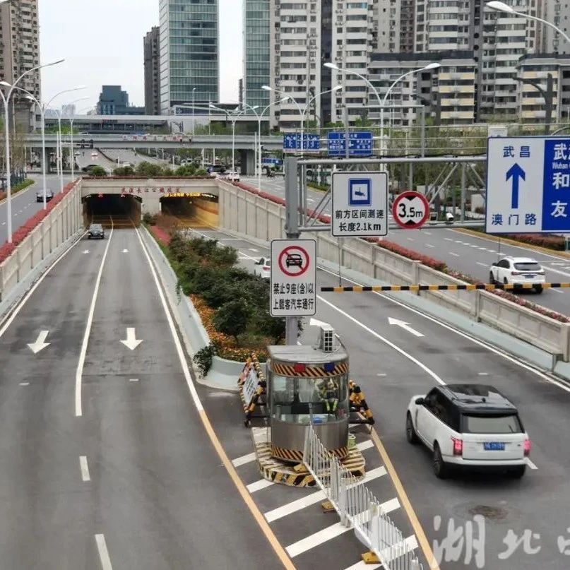 时隔63天,武汉过江隧道恢复通行