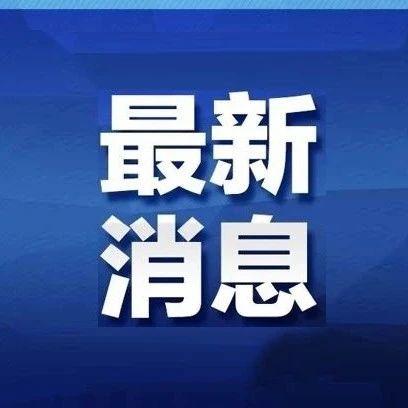 南京共有产权保障房选房了!