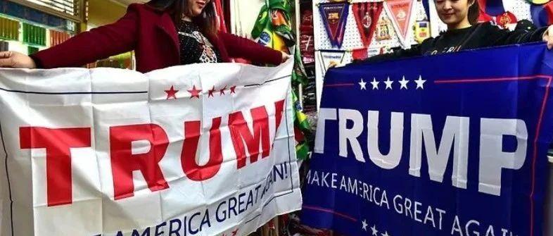 """为什么""""义乌指数""""能够反映美国大选?"""