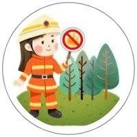 森林火灾高发期,这些知识了解一下