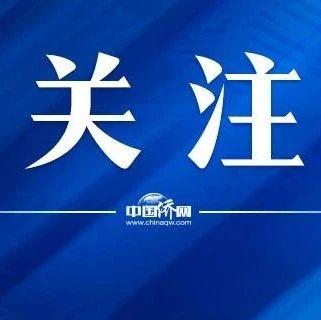 中国公民请注意!加拿大公布疫情期间签证等延期政策