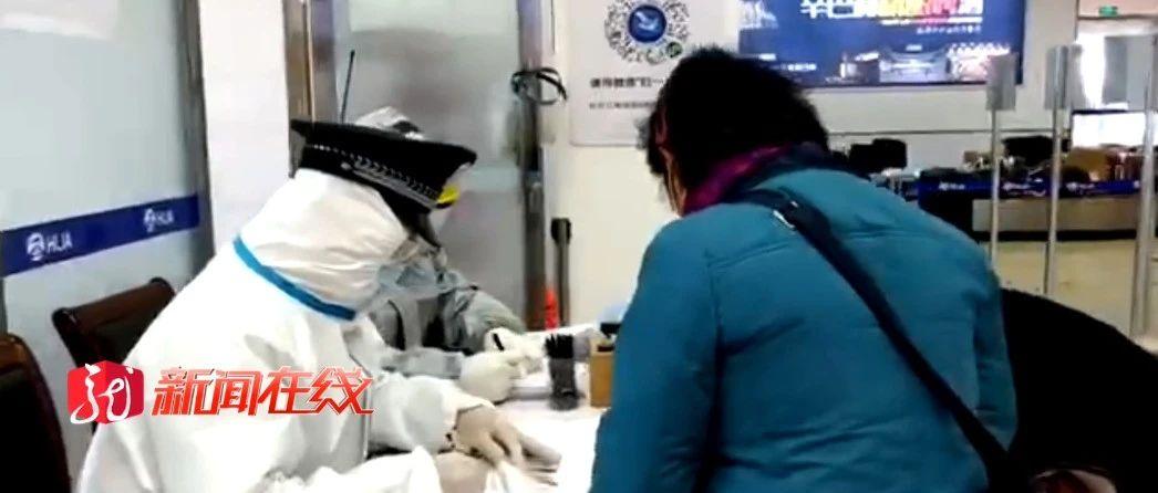 """现场直击:牡丹江入境人员""""闭环管控""""全流程!"""