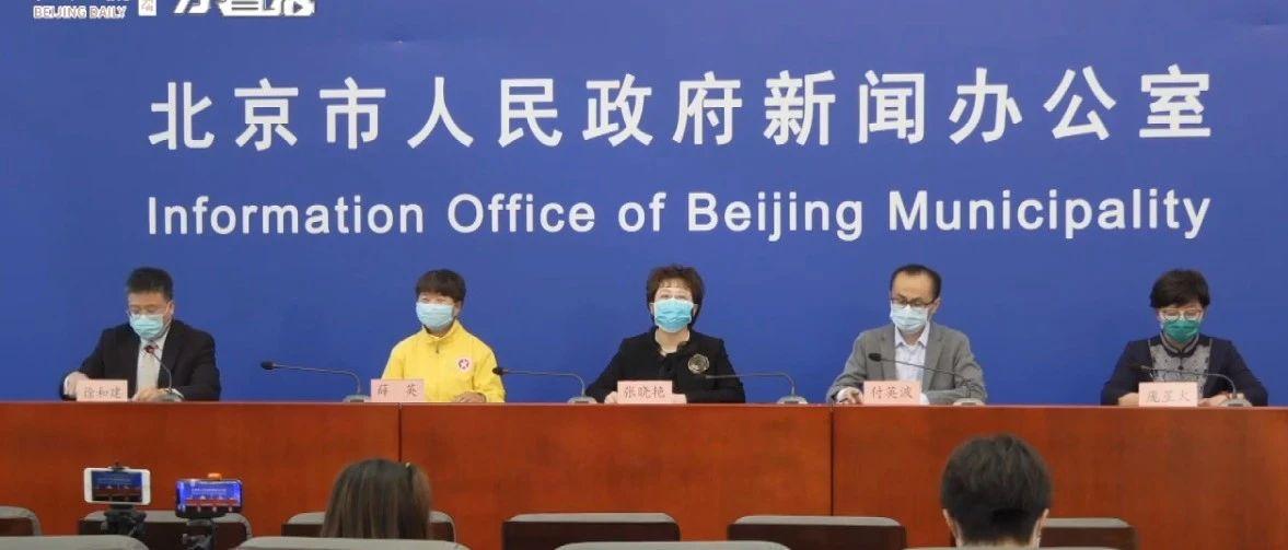 北京一留学生在美国出现干咳等症状未就诊,回国第四天确诊