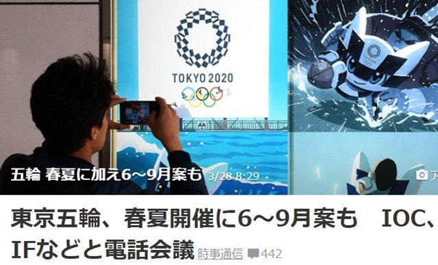 延期第5天,奥委会传来2大喜讯,国乒4将受益丁宁奥运重现曙光