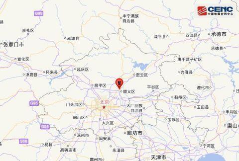 顺义发生1.7级地震 震源深度6公里