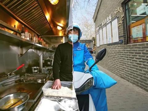日料厨师送外卖,餐厅主管进盒马……共享员工怎么样了